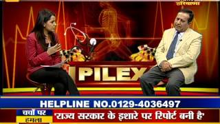 Piles Analysis & Treatment by Dr. Amrit Lal