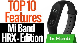 Mi Band HRX Edition Tips and Tricks in Hindi | Hidden features | Top 10 features | Techno Talk