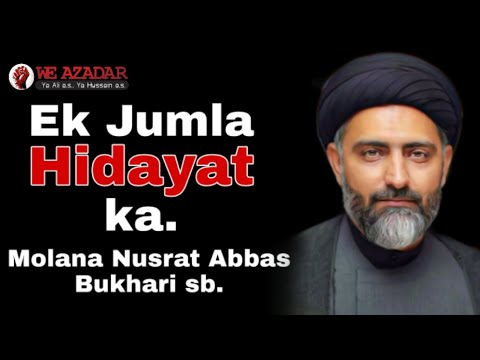 Moulana Nusrat Abbas Bukhari || Ayyam e Fatima 2020 || Ek Jumla Hidayat Ka