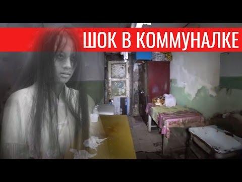 ЖИЗНЬ БЕЗ КУХОНЬ И ТУАЛЕТОВ смотри шокирующие коммуналки!  Танирберген Бердонгар / Казахстан Астана