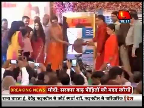 BSE Muhurat trading: Actor Kajal Aggarwal rings opening bell