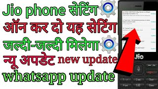 Jio Phone new Settings.।HOW TO SET update setting IN JIO PHONE