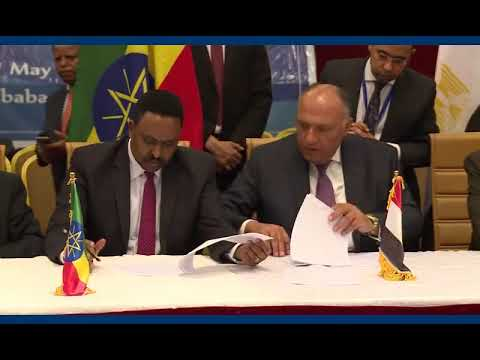 The Agreement between the three countries On the Grand Ethiopian Renaissance Dam
