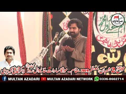 Zakir Syed Nalain Abbas Bukhari  I Majlis 2 Shaban 2019 I Pull Rango Khanewal Road Multan