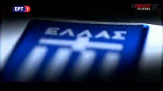 GREEK ERT TV IS BACK AGAIN AFTER TWO YEARS (Στον «αέρα» ξανά η ΕΡΤ)  11/6/15