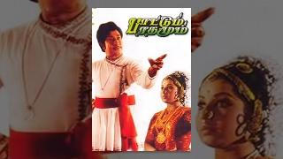 Business Man - Pattum Bharathamum - #Sivaji Ganesan, #Jayalalitha - Tamil Classic Movie