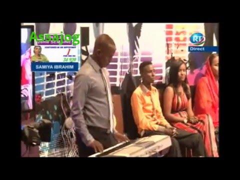 Djibouti: Concours des jeunes talents du 31/10/2013 -1/2