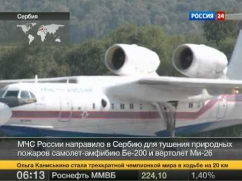 Российские спасатели помогут