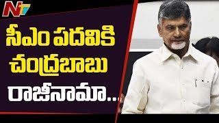 Chandrababu Submits Resignation As AP CM To Governor Narasimhan || Elections 2019