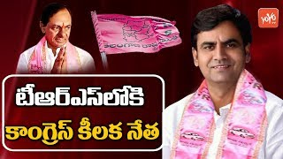 Telangana Congress Leader Anugu Manohar Reddy Joins TRS | KTR | Telangana Polls