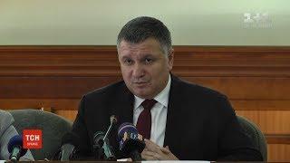 Лише тро зарестрованих кандидати у президенти вдкрили передвиборн фонди - Аваков