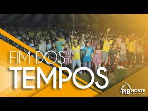RETRÔ RETIRO 2012   DIVULGAÇÃO RETIRO 2013
