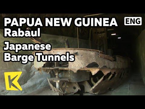【K】Papua New Guinea Travel-Rabaul[파푸아뉴기니 여행-라바울]일본군 군함 땅굴/Japanese Barge Tunnels/Cave/World war II