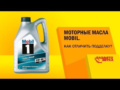 Видео как проверить масло Мобил на подлинность
