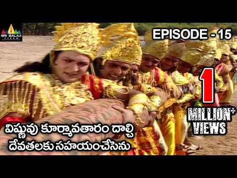 Vishnu Puranam Telugu TV Serial Episode 15/121 | B.R. Chopra Presents | Sri Balaji Video