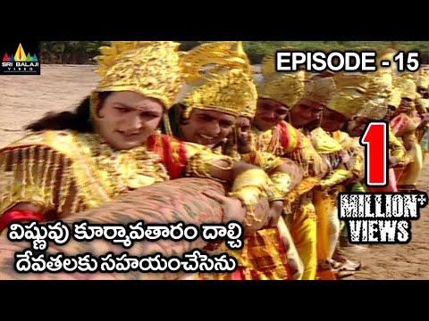 Vishnu Puranam Telugu TV Serial Episode 15/121 | B.R. Chopra Presents | Sri Balaji Video