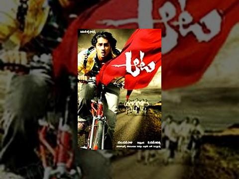 Aata Telugu Full Movie || Siddharth Sunil & Ileana Dcruz