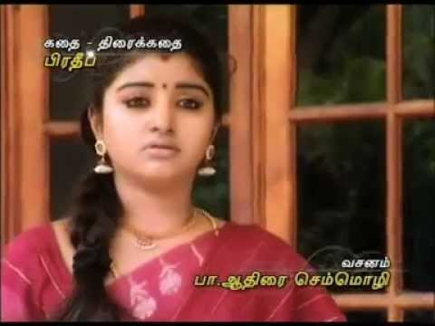 Aval-title-song-serial-vijay-tv.flv video