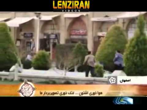 Cameraman beaten in Esfahan for filming Catherine Ashton !