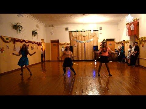 Танец на новый год весь класс