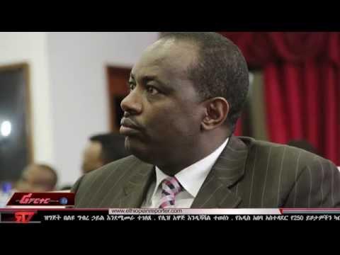 ETHIOPIAN REPORTER TV |  Amharic News 06/01/2016