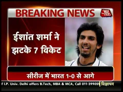 India 360: Ishant bowls India to historic win against England at Lord's