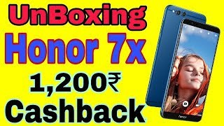 Honor 7x: Unboxing and Camera effects and full review