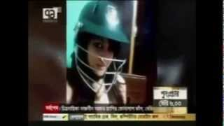 Bd Crickte Rubel & Naznin akther happy Leaked phone talk scandal