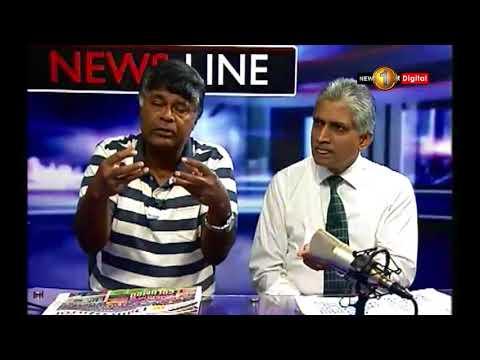 news line tv1 a disc|eng