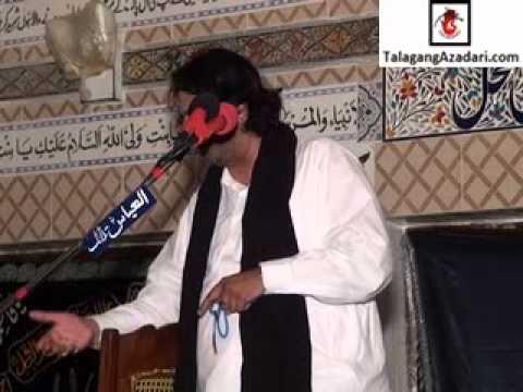 Allama Nasir Abbas Multan (7 October 2012 Hussain Mahal Moorat Talagang)