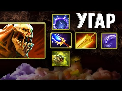 ГУЛЯ + ПУДЖ + РИКИ = ИМБАСВЯЗКА В ДОТА 2 - LIFESTEALER TACTIC DOTA 2