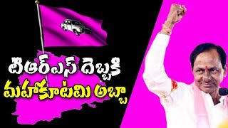 TRS War One Side In Telangana Election 2018 | Car Hulchul In Telangana