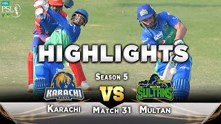 Multan Sultans Inning Full Highlights | Karachi vs Multan | Match 31 | HBL PSL 2020 | MB2T