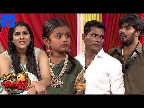 Extra Jabardasth | 1st June 2018 | Extra Jabardasth Latest Promo | Rashmi,Sudigali Sudheer