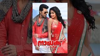 Naayak | Malayalam Full Movie 2013 | Ram Charan Teja, Kajal Agarwal | HD |Malayalam New Movies