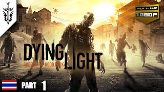 BRF - Dying Light (Part 1)