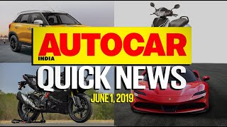 Brezza Sports Edition, Tiago NRG AMT, Skoda Karoq India launch and more | Quick News | Autocar India
