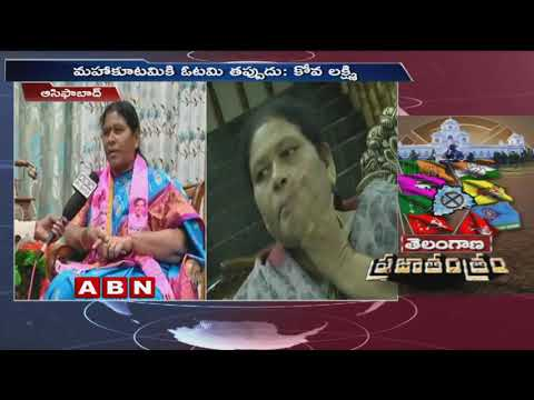 TRS Leader Kova Lakshmi Face to Face Over Comments on Mahakutami | ABN Telugu