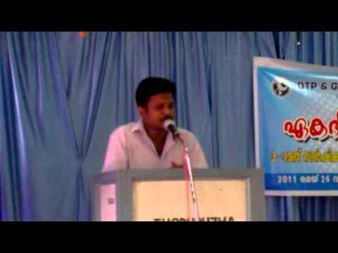 Mambazham   Malayalam Kavitha   Biju Ravindran video