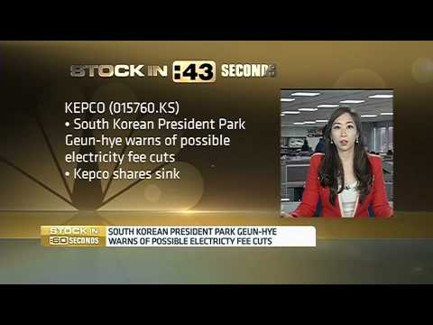 141216 CNBC ASIA - KEPCO Stock in 60 - 한전 주가 - 윤혜준 -  June Yoon CNBC