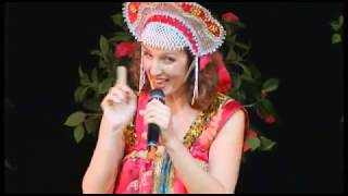 Балаган Лимитед - Чтоб тебя