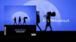 Watch Mystogan Lakhnatout video