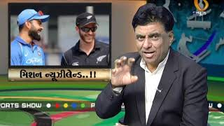 India Tour to NewZealand Overview | #IndVsNZ | #cricket | Playground | Gujarat News | GTPL