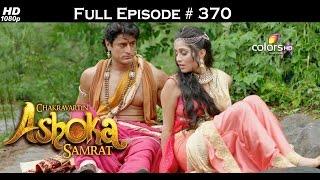 Chakravartin Ashoka Samrat - 29th June 2016 - चक्रवर्तिन अशोक सम्राट - Full Episode