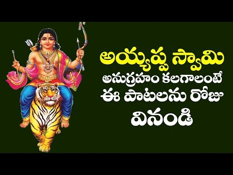 Lord Ayyappa Songs - Harivarasanam - Jukebox video