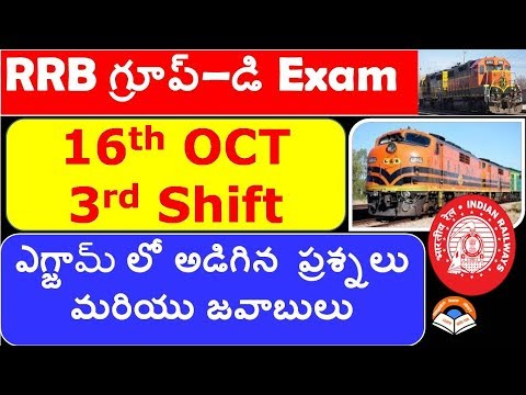 Rrb Group D Exam 16th  October Third shift Review questions and answers in Telugu