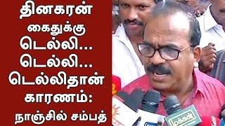 Nanjil Sampath's Press Meet after Delhi Police brings TTV Dinakaran to Chennai