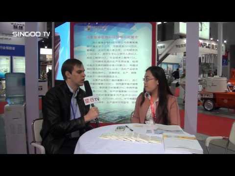 China Hydroxy Propyl Methyl Cellulose (HPMC) Supplier | Hebei Jinglai Biotechnology Co ,Ltd