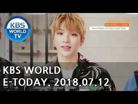 KBS WORLD e-TODAY [ENG/2018.07.12]