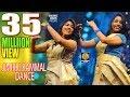 Jimikki Kammal Dance ஜிமிக்கி கம்மல் ജിമ്മിക്കി കമ്മൽ Sheril Indian School of Commerce MP3